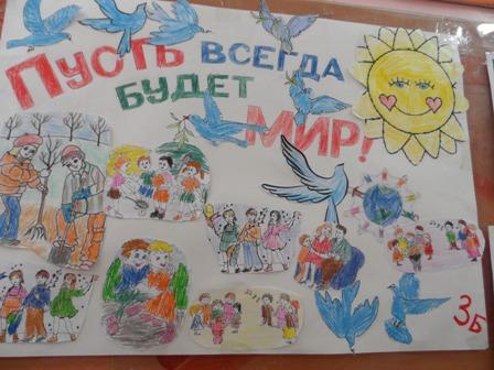Рисунки на тему нет войне своими руками - Kvartiraivanovo.ru